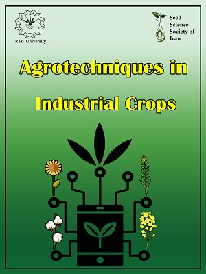 Agrotechniques in Industrial Crops